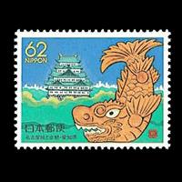名古屋城と金鯱切手