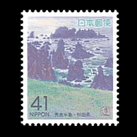 男鹿半島・入道崎切手