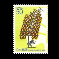 秋田市建都400年記念切手