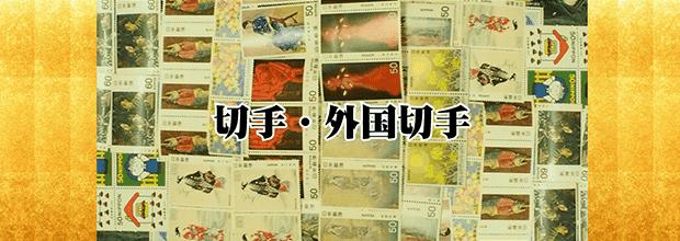 まねきや秋田店の公式サイト