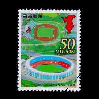 第65回国民体育大会切手