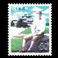歴史と文化の息吹くまち松山切手