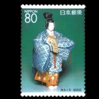 「博多人形」切手