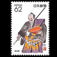 「黒田節」切手