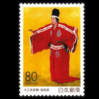 「大江幸若舞」切手