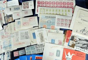 特殊切手・記念切手