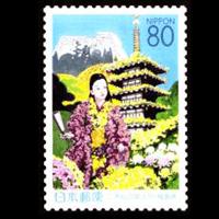 「二本松の菊人形」切手
