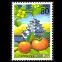 「東北四季物語II」切手