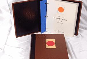 切手アルバム2冊(日本切手)
