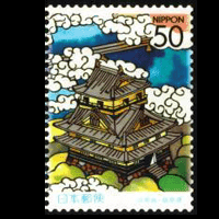 長良川の鵜飼と岐阜城切手