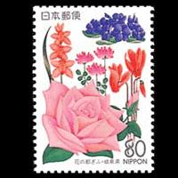 「花の都ぎふ」切手