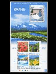群馬地方自治法施行60周年記念切手