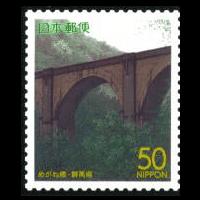 めがね橋切手