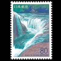 吹割の滝切手