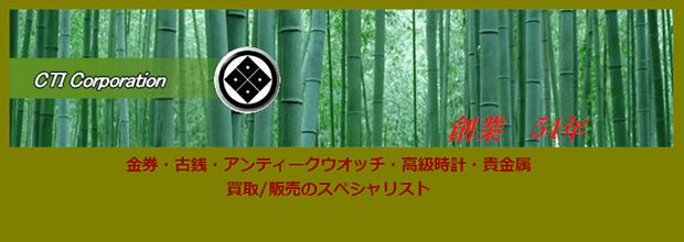 郵泉堂の公式サイト