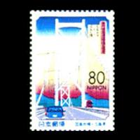「しまなみ海道開通」切手