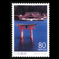 「瀬戸の海」切手