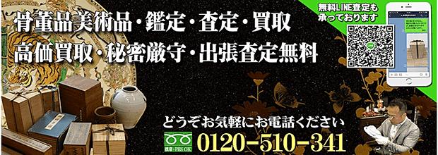 愛研陶芸株式会社の公式サイト