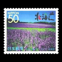 「北の大地」切手