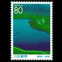 「北海道遺産」切手