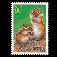 「エゾシマリス」切手
