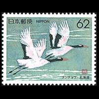 「タンチョウ」切手