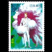 「宝塚」切手
