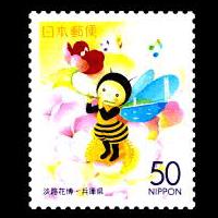 ジャパンフローラ2000切手