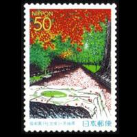 「偕楽園」切手