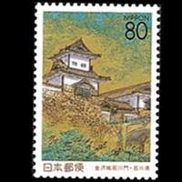 金沢城石川門切手