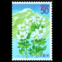 白山の高山植物切手