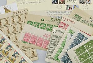 記念切手(シート切手)