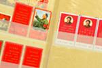 中国切手「毛沢東」切手の買取価格について