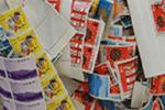 バラ切手コレクションの買取価格について