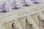 「見返り美人切手」を含む切手コレクションの買取価格について