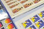 切手ブック・切手アルバムの買取価格について