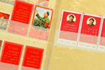 中国切手の買取価格について
