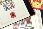 中国切手ボストークの買取価格について