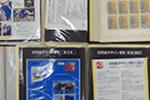 切手ブック、切手コレクションの買取価格について