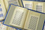 記念切手コレクションの買取価格について