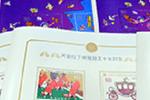 未整理の切手コレクションの買取価格について