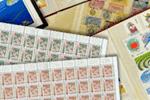 収入印紙や切手コレクションの買取価格について