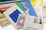 古い記念切手の買取価格について