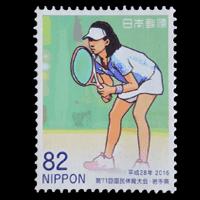 第71回国民体育大会切手