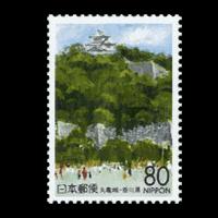 丸亀城切手
