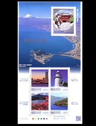 地方自治法施行60周年記念シリーズ神奈川県の切手情報