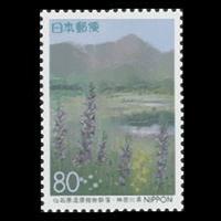 仙石原湿原植物群落切手