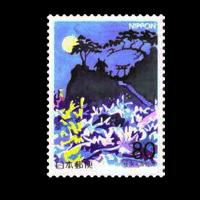 桂浜と坂本龍馬切手