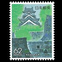 「熊本城」切手