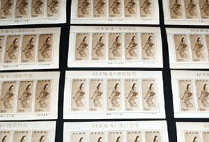 特殊切手(見返り美人切手)
